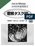 Minna No Nihongo II - Choukai (with Script Answer) (1).pdf