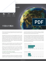 Adyen Payments in China 2014 (1)