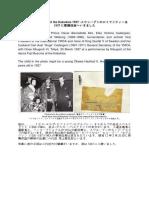 Onoe Kikugoro VI and Elsa and Hugo Segerdren at the Kabukiza 1937