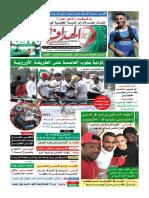 Adim Adim Ihracat 2014 Ilanli Kitap3
