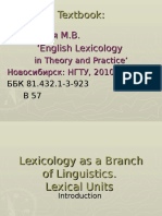 Introduction_ Lexicology as a Part of Linguistics