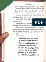 Saubhagya Ratnakara Dr Paramhansa Mishra Hansa Part2