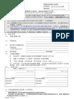 Form1_16