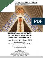 May 7, 2016 Shabbat Card