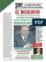 2015_20160507.pdf