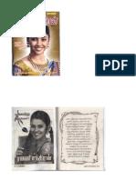 78668409-book.pdf