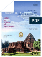 Mineral resource of Orissa.pdf