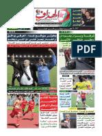 3461-e1d2d.pdf