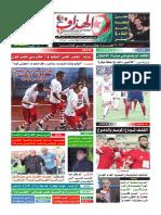 3461-3dd19.pdf