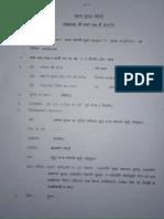 FIR in National Herald Case