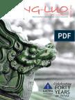 jing-luo_winter_web_v2.pdf
