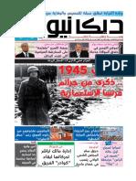 1508_1015.pdf