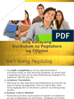 Ang Batayang Kurikulum Sa Pagtuturo Ng Filipino