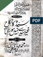 saiyyed ka nikah.pdf