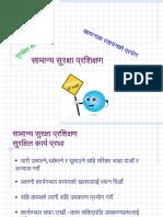 General Work Safety Training Nepali