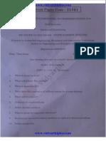 ME2353 Finite Element Analysis NovDec 2015 QP
