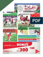 3462-7e04f.pdf