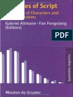 Gabriel Altmann, Fan Fengxiang (Editors)