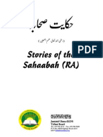 Stories of the Sahaabah
