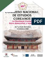 X Congreso Nacional de Estudios Coreanos - Prórroga envío de resúmenes hasta el 15/05