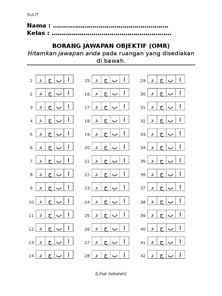 Borang Jawapan Omr 60 Soalan