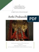arthi-prabandham