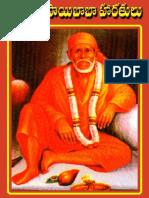 Copy of Harathulu