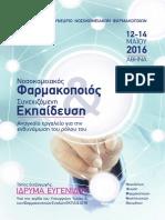 program05b_allPages.pdf