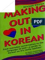 Korean Making Out