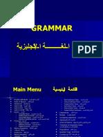 تعليم قواعد اللغة الانكليزية