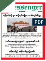 The Messenger News Journal Vol.6,No.48.pdf