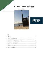 avrt5_2014.12.12 v1.1.pdf