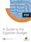 A Guide to the Egyptian Budget IBP (1)