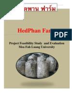 Project Feasibility Study and Evaluation-Hedphan Farm. Aj Chaiyawat Thongintr