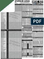 August 21st 2014 Pricelist.pdf