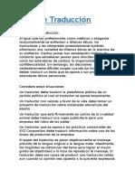 Etica+de+la+traducción (1)