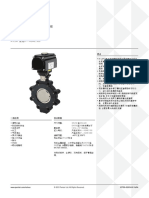 VCTDS-02818-ZH