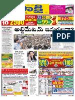 Andhra Pradesh 11-05-2016