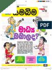 Samabima 65 Issued (2016 May )