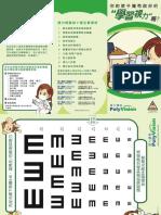 Children Leaflet