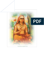 Sri Guru Ashtakam Omshivam Wordpress
