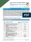Detailed_Advt_PhD_MTech.pdf