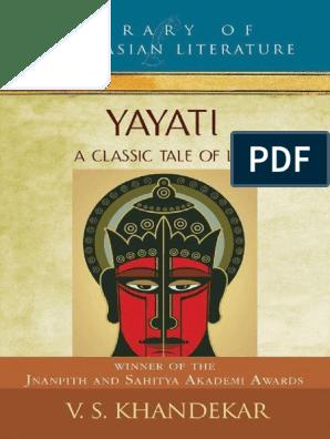 Yayati A Classic Tale Of Lust Khandekar V S Religion