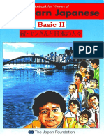 lets_learn_japanese_basic_ii_1_of_2.pdf