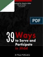 39 Ways Jihad