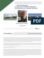 RASP FY2009 Investor Presentation RUS[1]