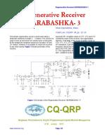 "Regenerative Receiver ""BARABASHKA- 3"""