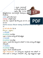 LAWCET _ AP & TS _ Entrance Test _ Model Papers _ Question Papers _ Sample Papers _ Mock Exams