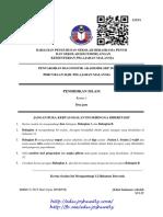 Trial SPM PI SBP (soalan+skema).pdf
