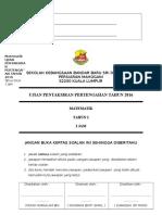 Cover Exam Matematik t2